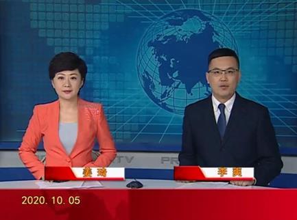 2020年10月5日盘锦新闻视频