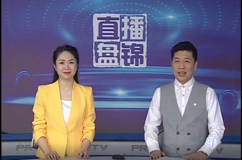 """新农合成历史 居民医疗已""""上线"""""""