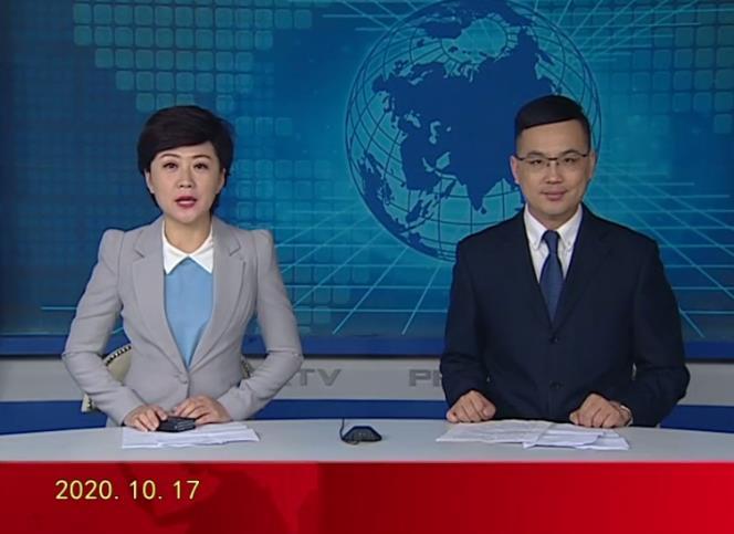 2020年10月17日盘锦新闻视频