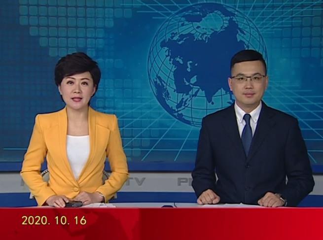2020年10月16日盘锦新闻视频