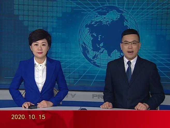 2020年10月15日盘锦新闻视频
