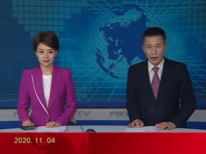 2020年11月4日盘锦新闻视频