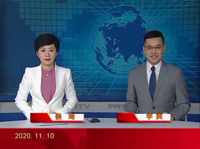 2020年11月10日盘锦新闻视频