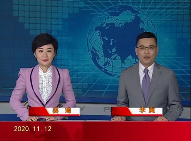 2020年11月12日盘锦新闻视频