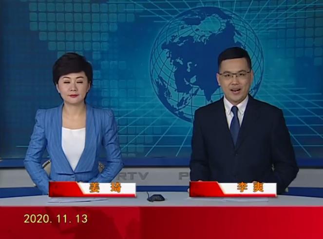 2020年11月13日盘锦新闻视频