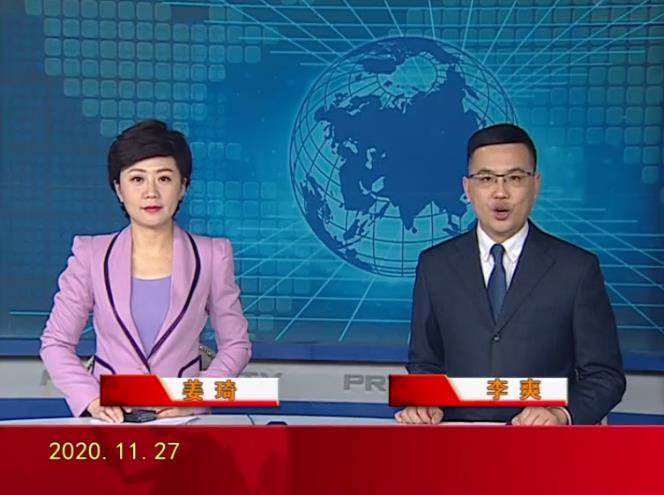 2020年11月27日盘锦新闻视频