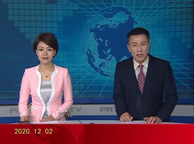 2020年12月2日盘锦新闻视频
