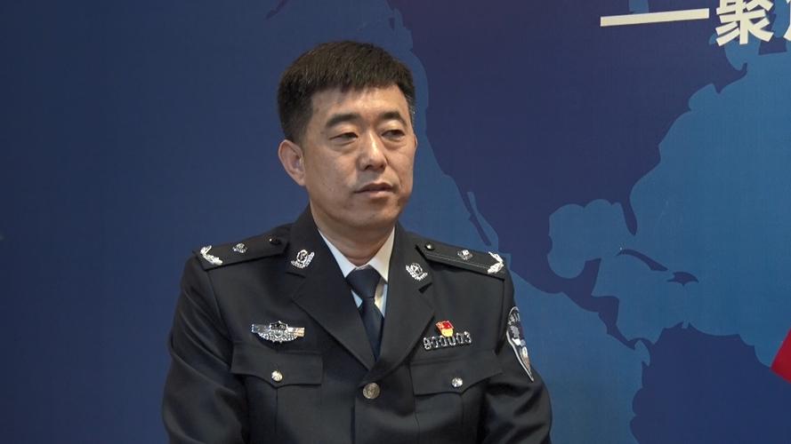 盘锦市公安局副局长周战威访谈