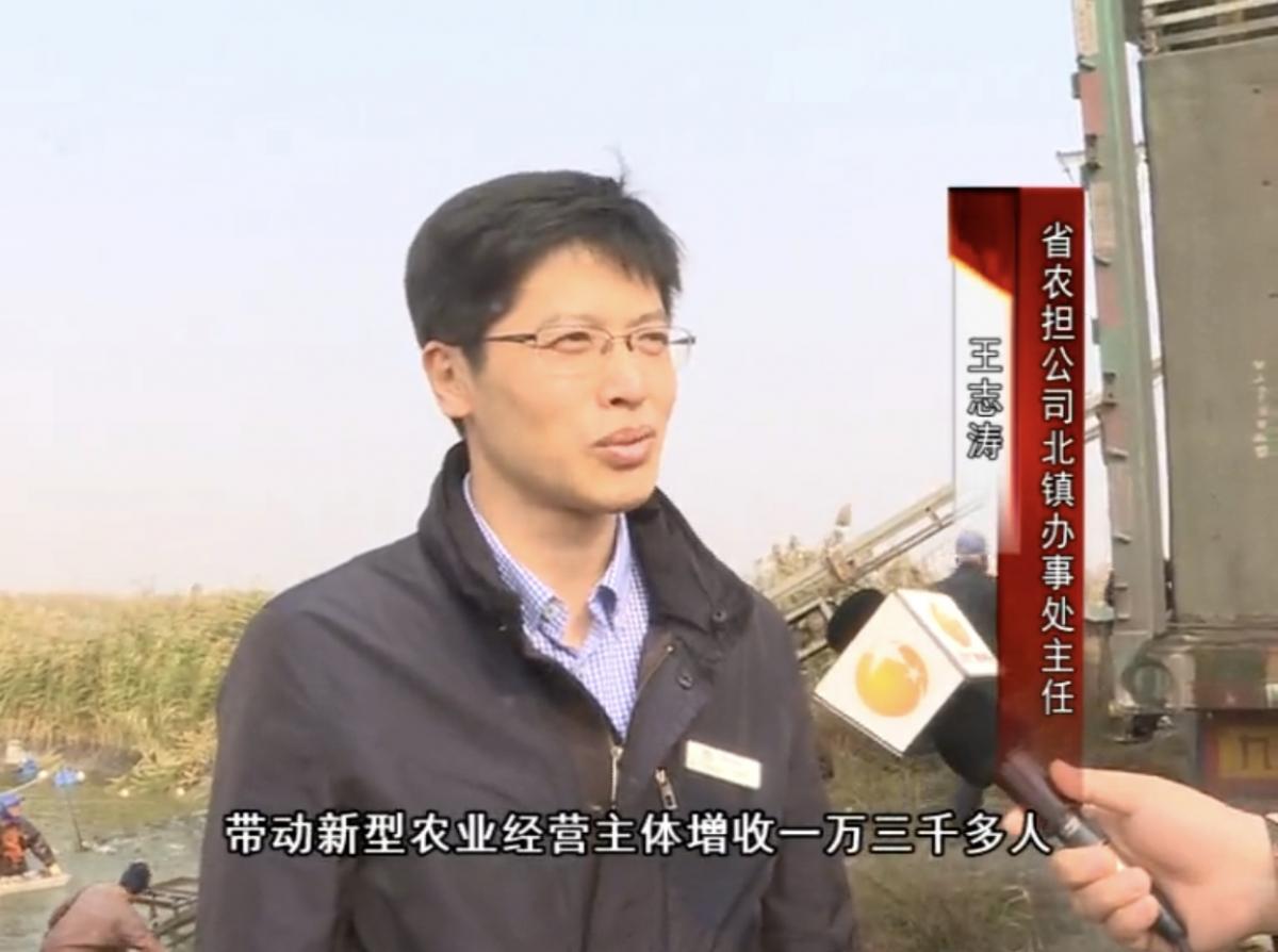 市金融发展局加强与省农担公司合作 助力乡村振兴战略实施