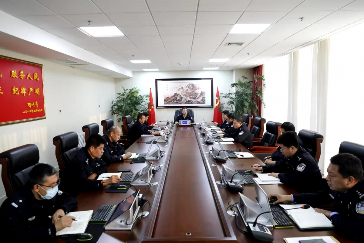 盘锦市公安局召开党委会议专题传达学习党的十九届五中全会...