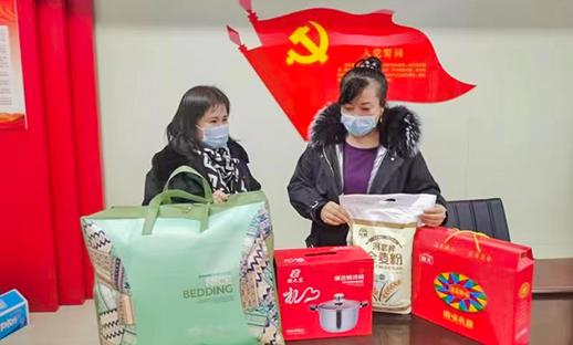 节前走访慰问   情暖困难家庭 ——兴隆台区...